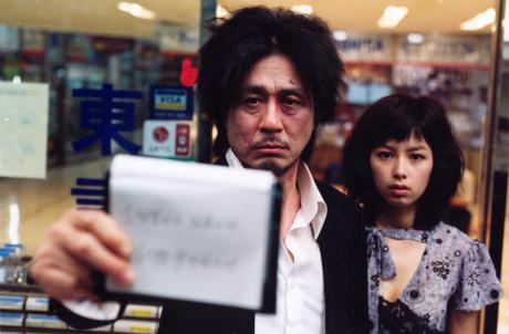 still-of-min-sik-choi-in-oldboy-(2003)-large-picture